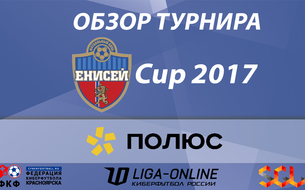 EniseyCup2017